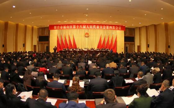 我区第十八届人民代表大会第四次会议开幕